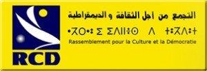 Programme électoral  APC  AZAZGA  2013/2017 rcd10-300x103